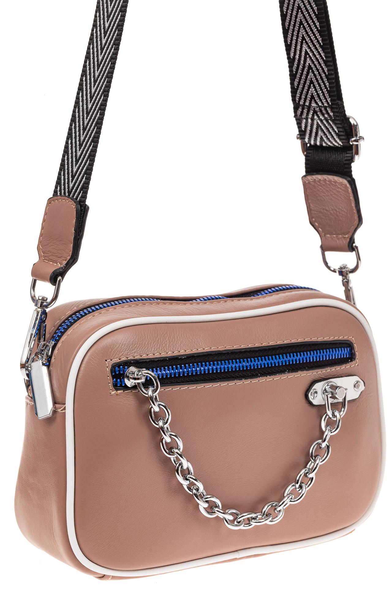 Молодежная сумка из натуральной кожи, цвет бежевый