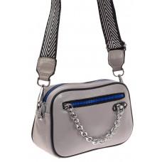 На фото 1 - Молодежная сумка из натуральной кожи, цвет серый