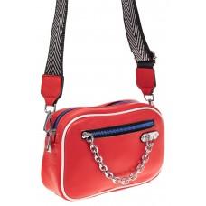 На фото 1 - Молодежная сумка из натуральной кожи, цвет красный