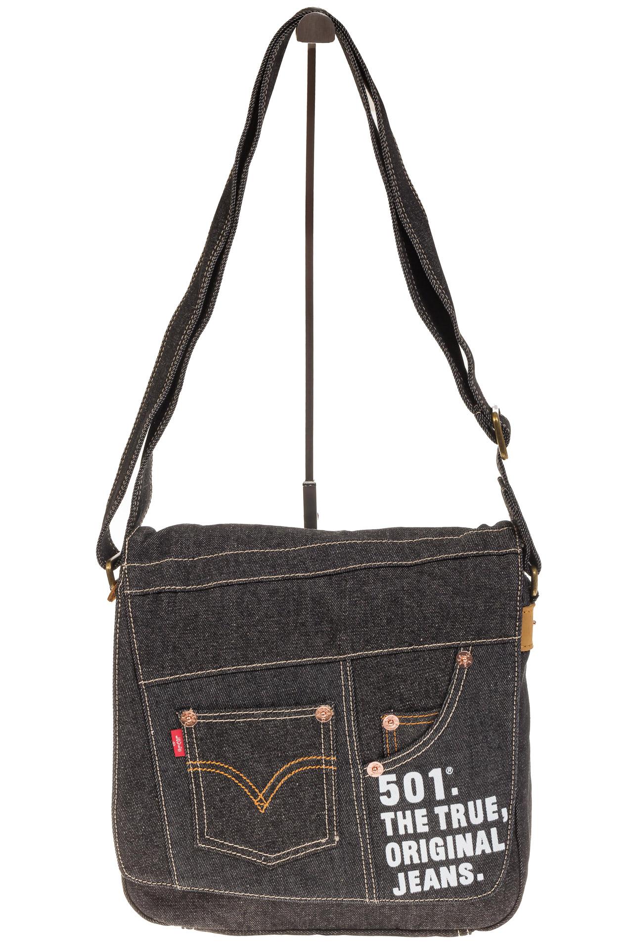 На фото 2 - Сумка-почтальонка серо-черного цвета из джинсы