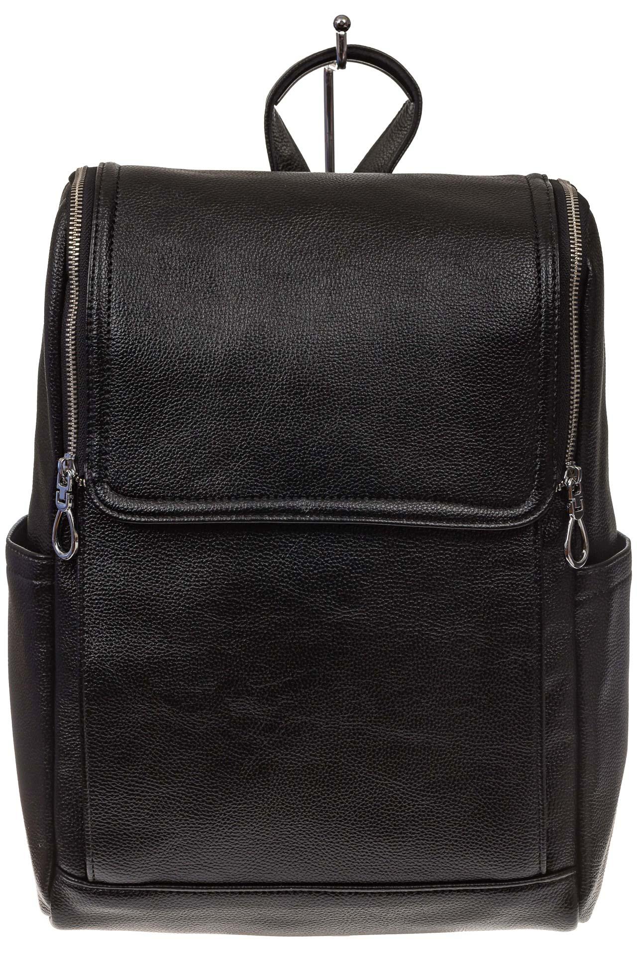 На фото 2 - Мужской рюкзак из искусственной кожи