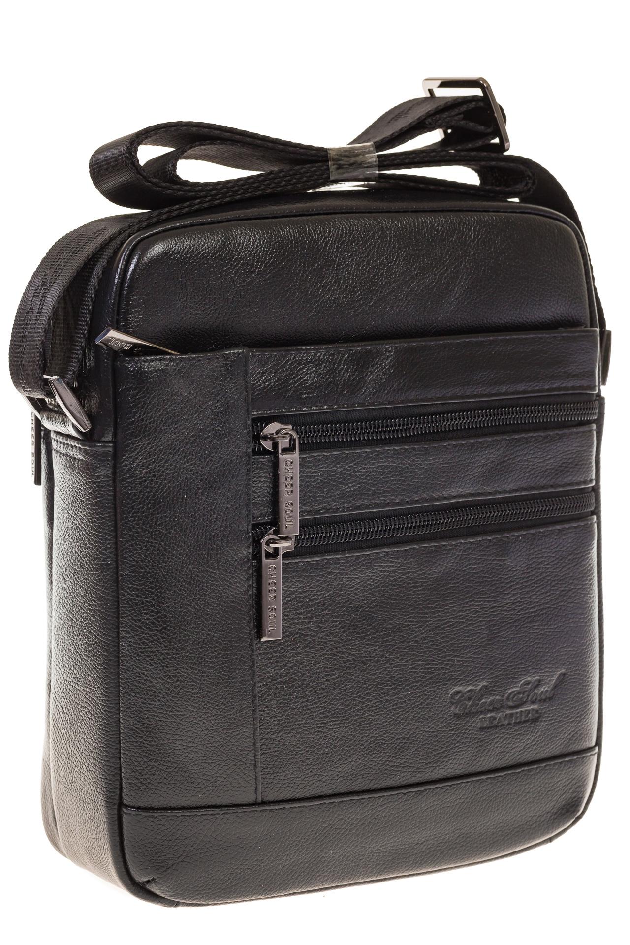 На фото 1 - Мужская сумка из натуральной кожи 7007MM5