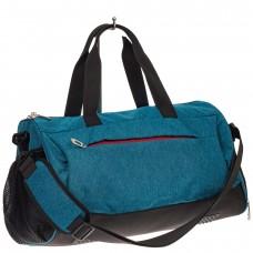 На фото 1 - Вместительная дорожная сумка, цвет голубой