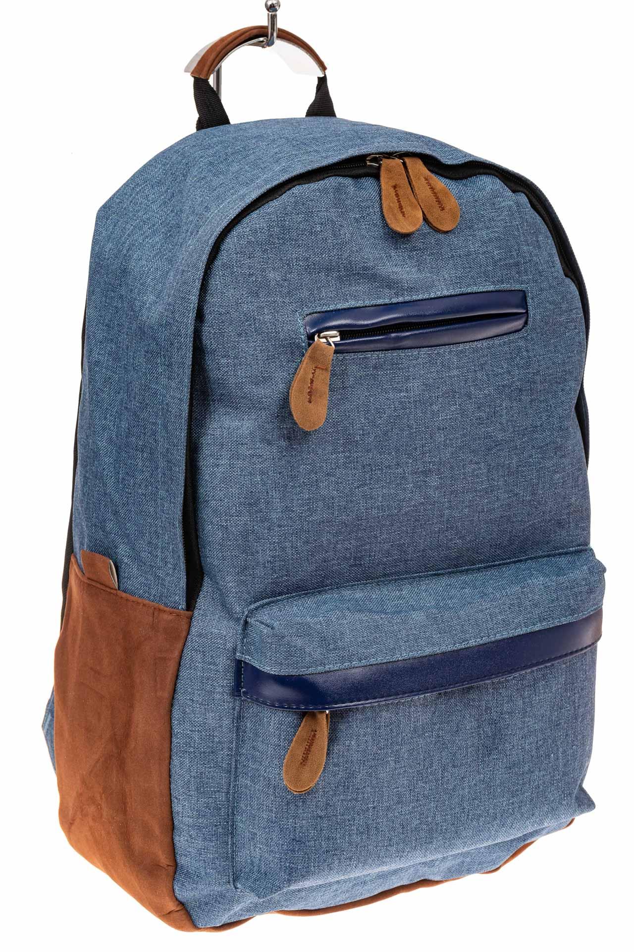 На фото 1 - Большой мужской рюкзак для города, цвет синий