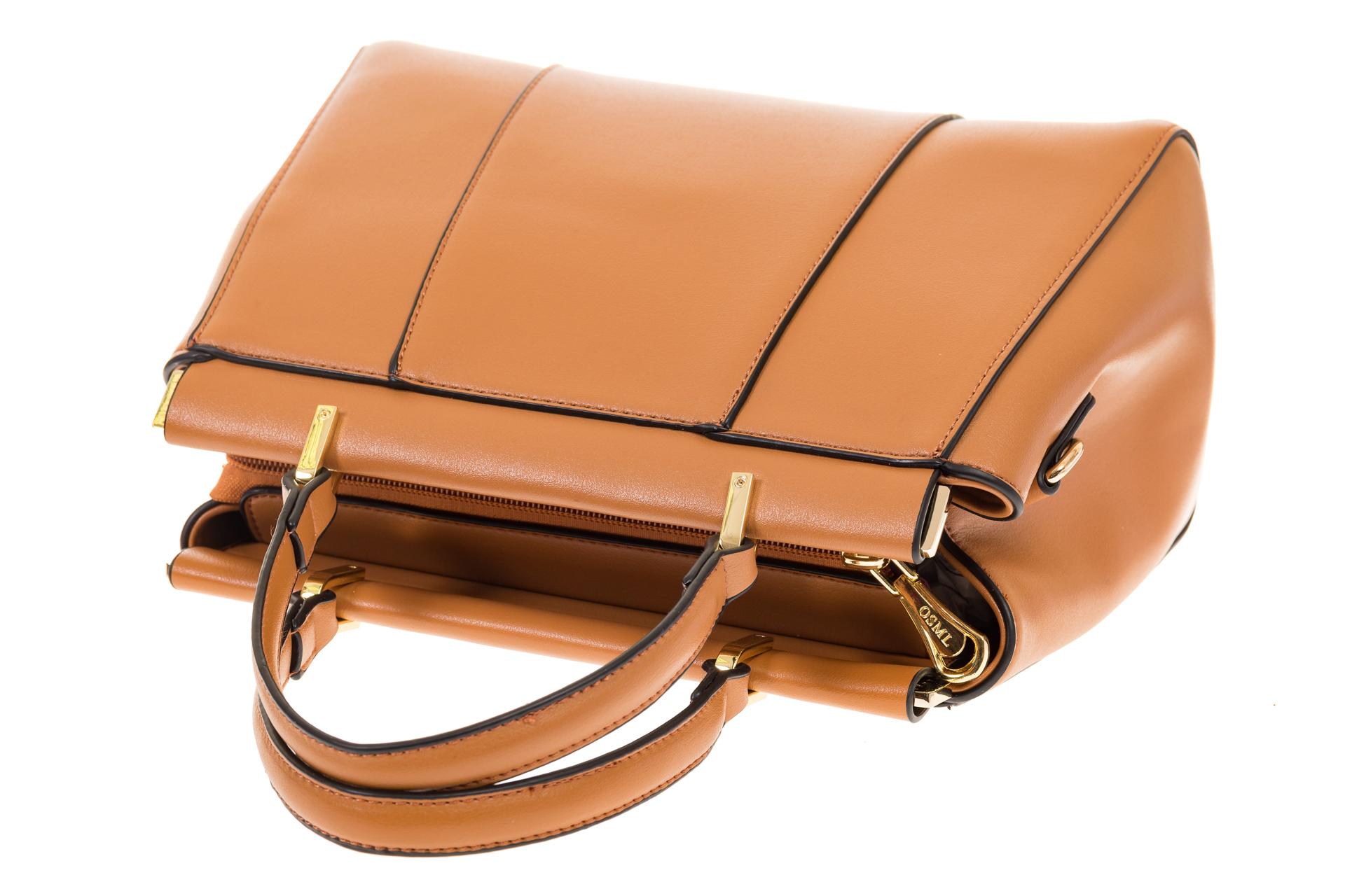 На фото 4 - Женская сумка с жесткой горловиной коричневого цвета 7139