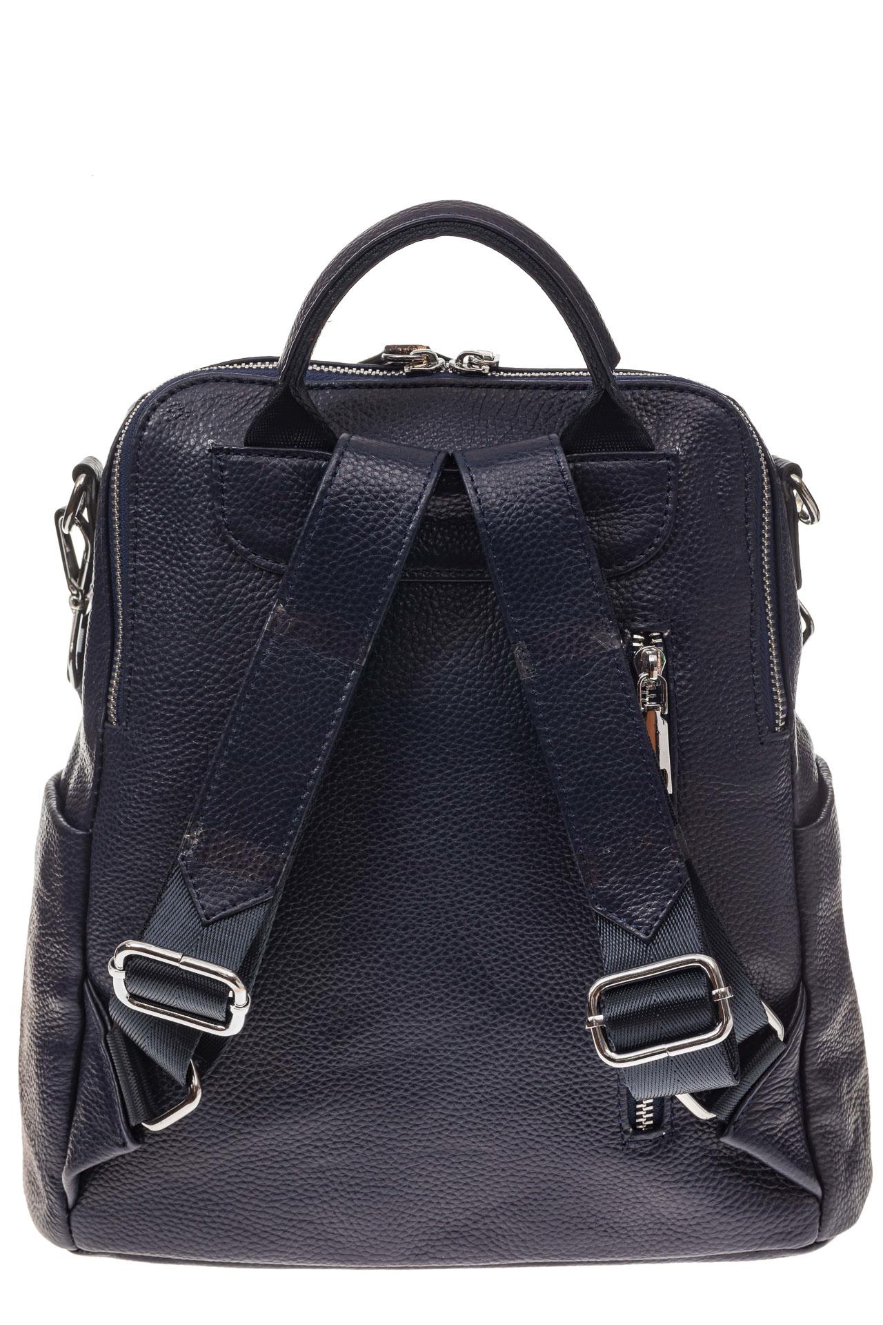 На фото 3 - Рюкзак из натуральной кожи, синий