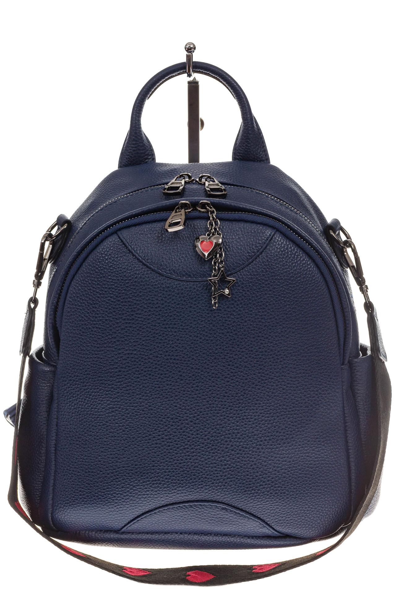 На фото 2 - Округлый женский рюкзак из натуральной кожи синего цвета