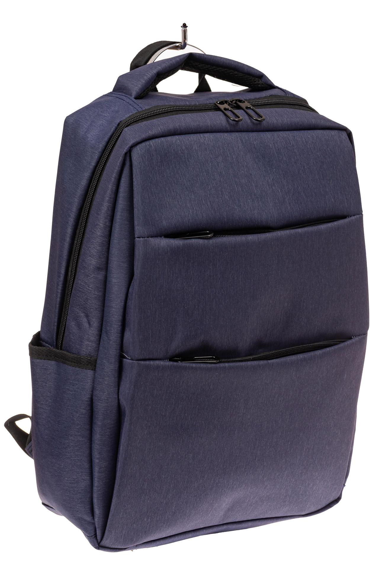 На фото 1 - Футуристичный мужской рюкзак из текстиля, цвет синий