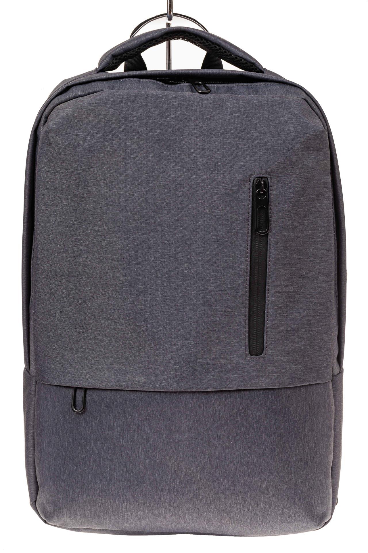 На фото 2 - Строгий мужской рюкзак из текстиля, цвет серый