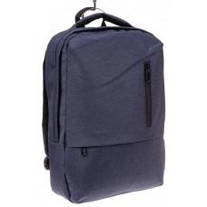 На фото 1 - Строгий мужской рюкзак из текстиля, цвет синий