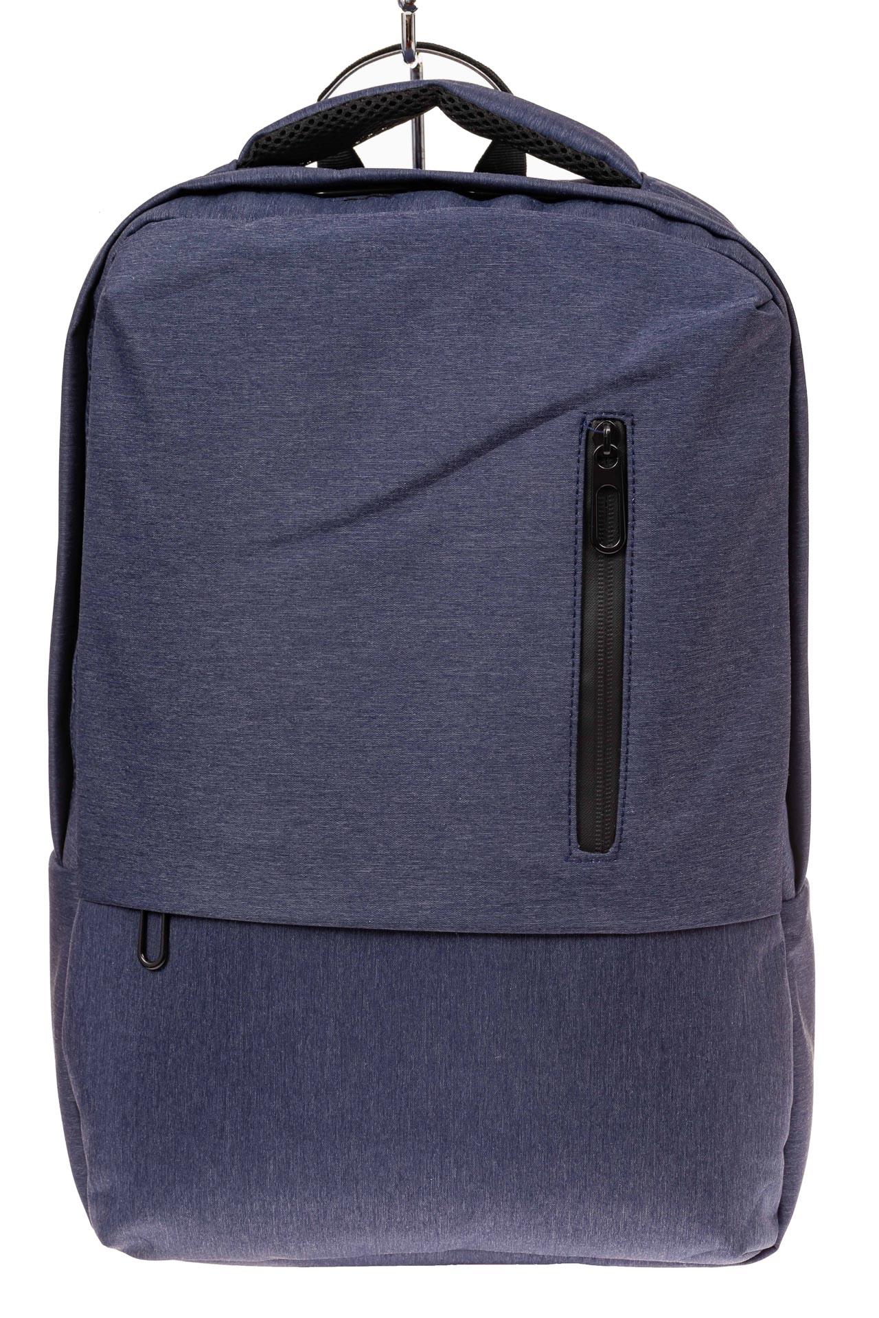 На фото 2 - Строгий мужской рюкзак из текстиля, цвет синий