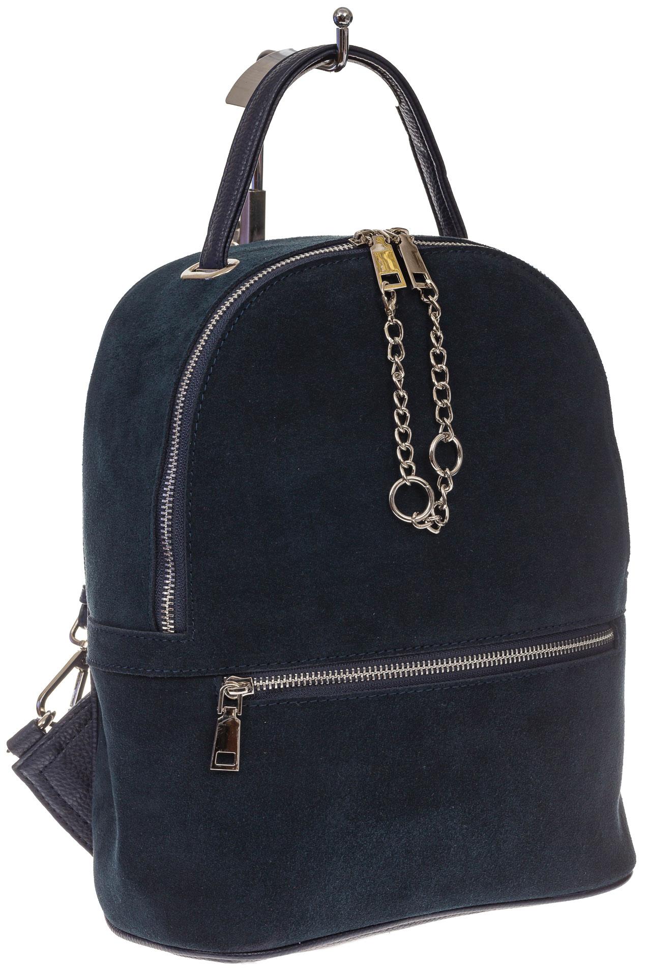 На фото 1 - Женский рюкзак из натуральной замши, цвет серо-синий