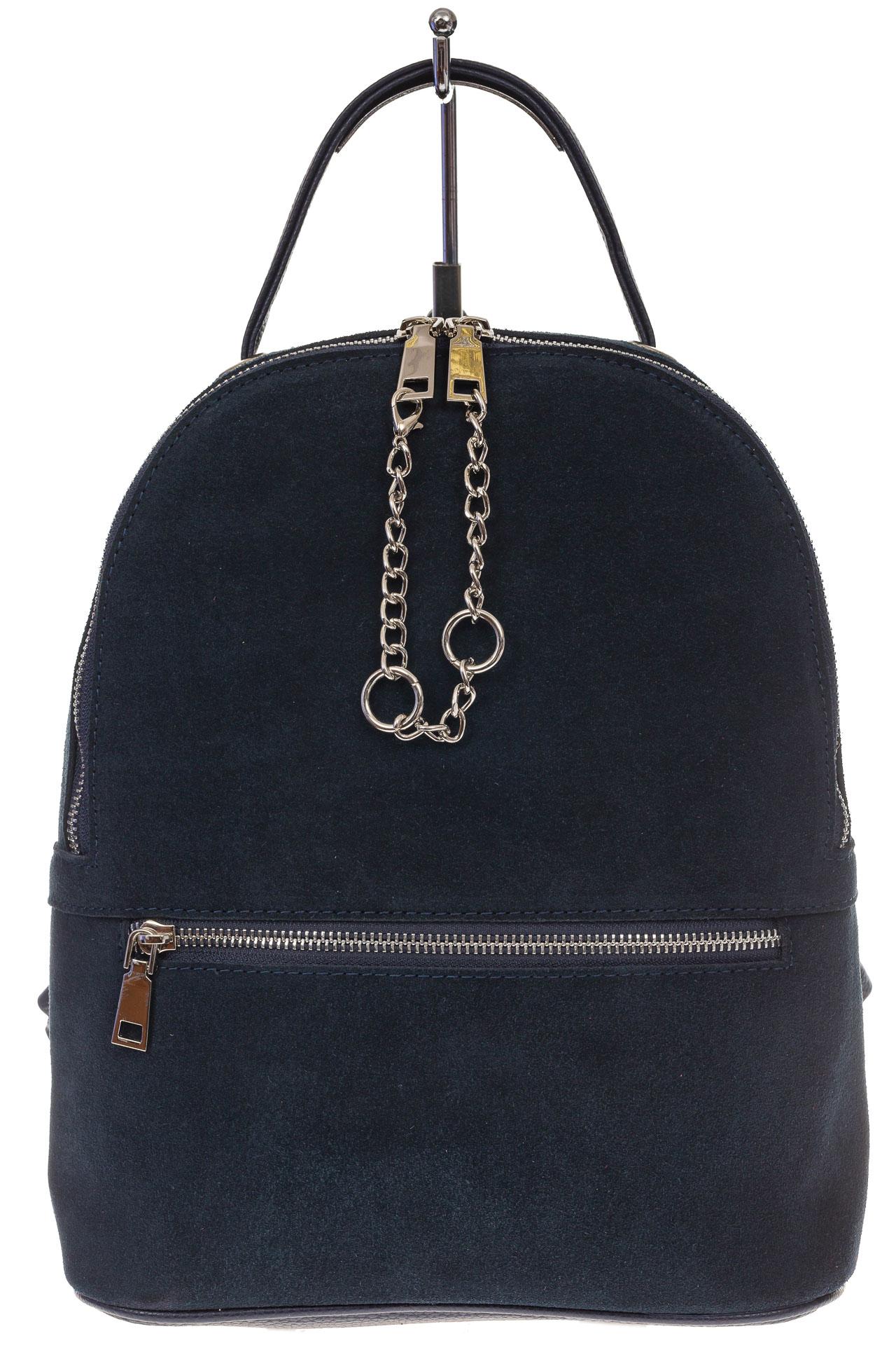 На фото 2 - Женский рюкзак из натуральной замши, цвет серо-синий