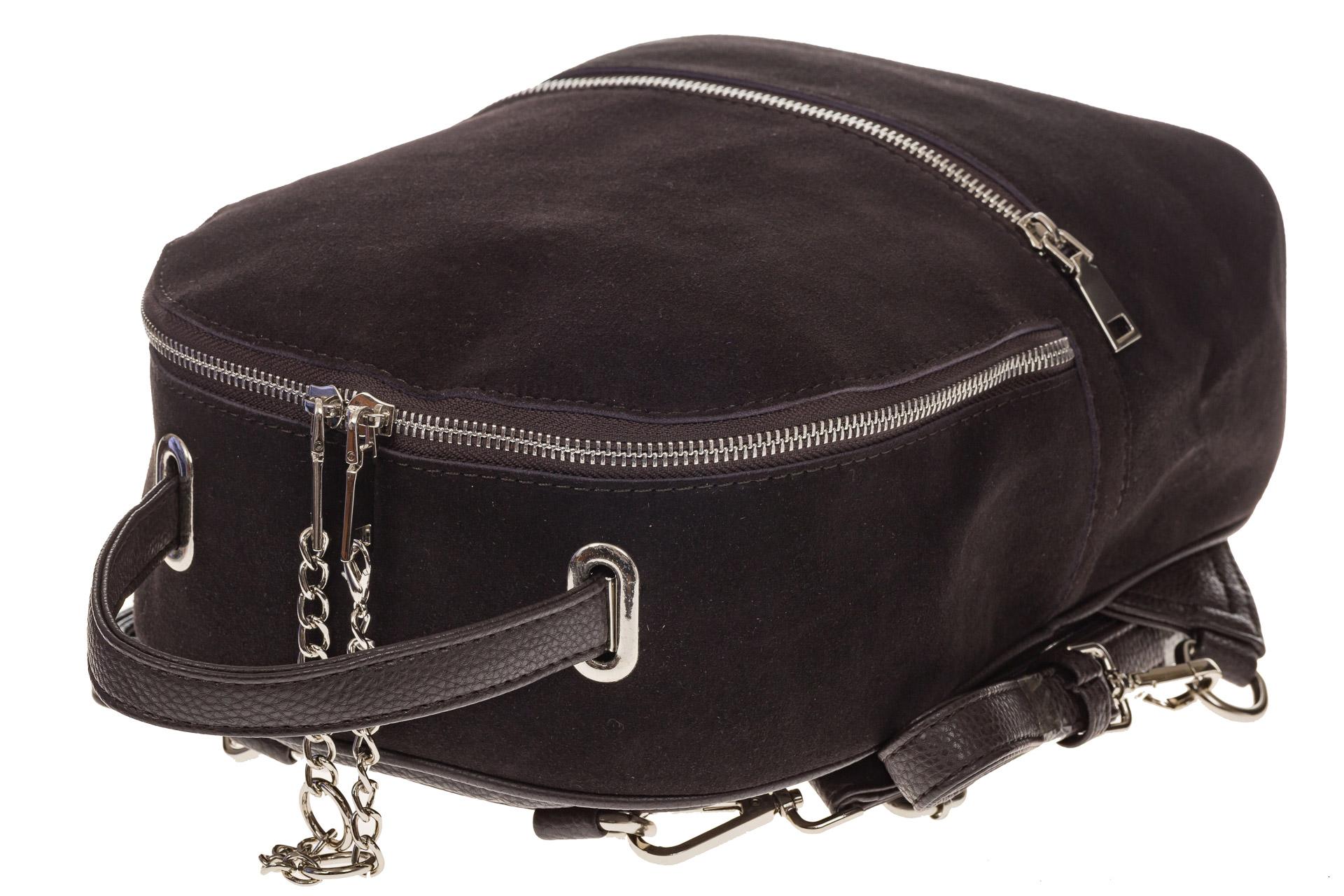 На фото 4 - Женский рюкзак из натуральной замши, цвет кофе