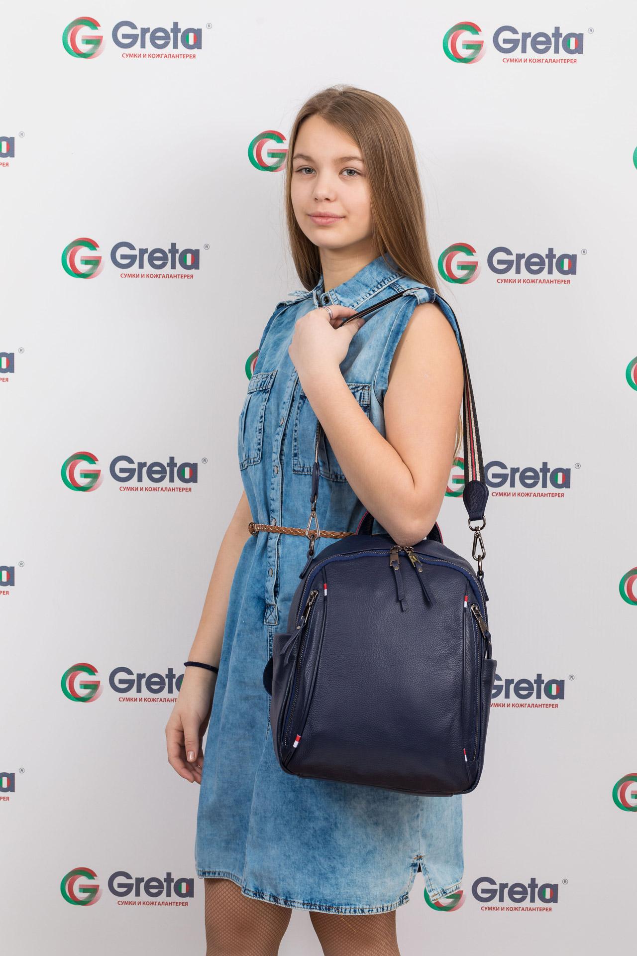 На фото 4 - Женский рюкзак из натуральной кожи, цвет синий