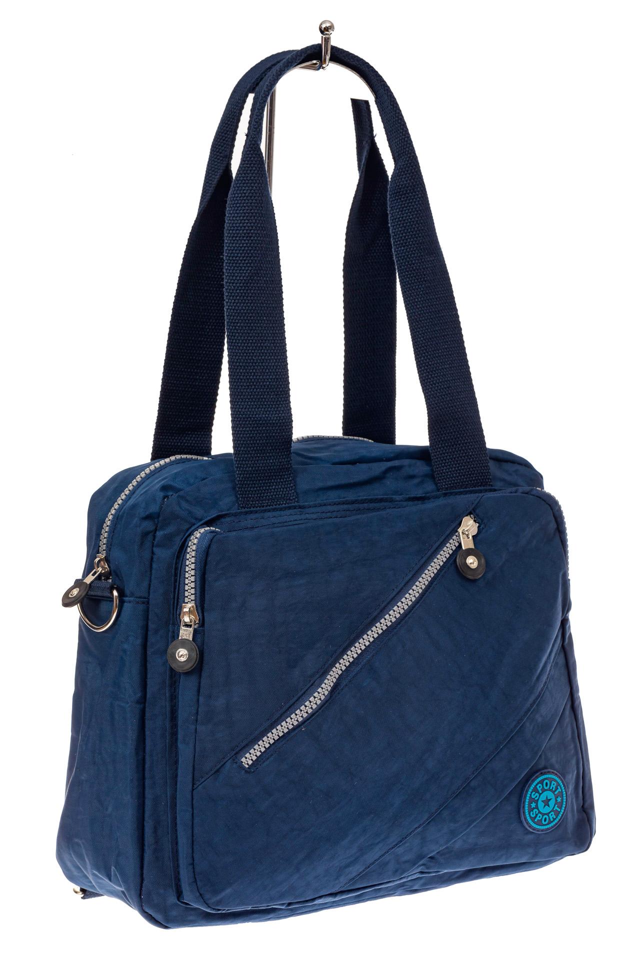 На фото 1 - Текстильная сумка-рюкзак, цвет синий