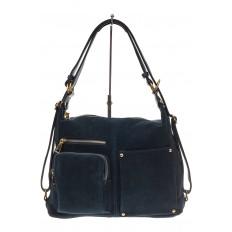 На фото 2 - Сумка-рюкзак из натуральной замши, цвет синий