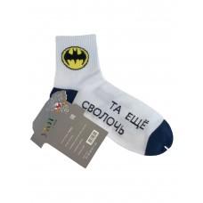 На фото 1 - Мужские носки с принтом