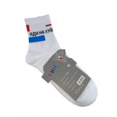 На фото 1 - Молодёжные носки с прикольной надписью, цвет белый