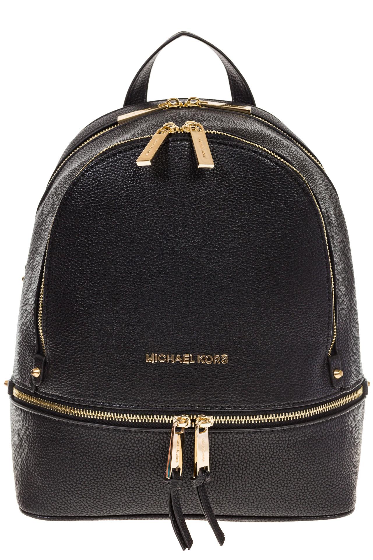 На фото 2 - Городской женский рюкзачок из черной эко-кожи 8220