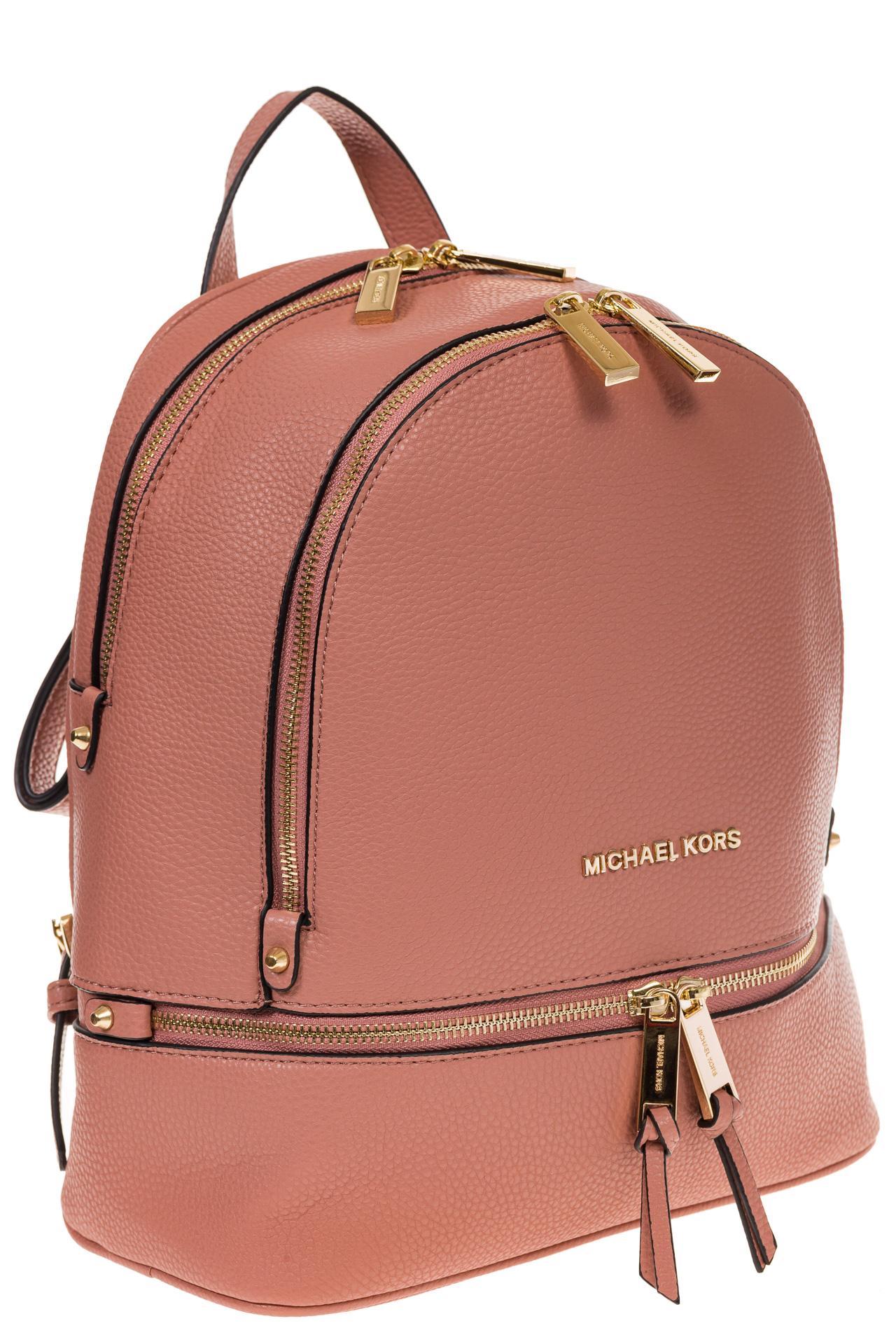 На фото 1 - Городской женский рюкзачок из розовой эко-кожи 8220