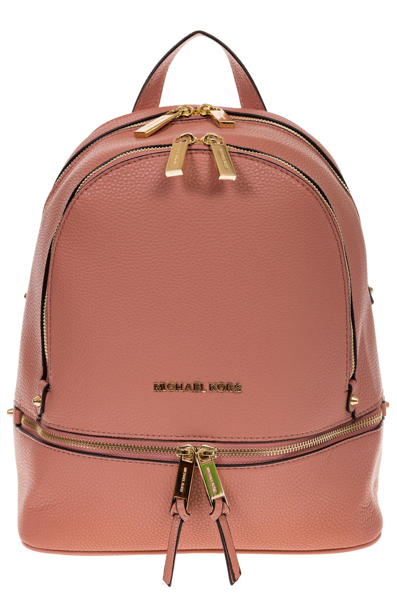 На фото 2 - Городской женский рюкзачок из розовой эко-кожи 8220