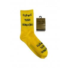 На фото 1 - Носки молодёжные с надписью, цвет жёлтый