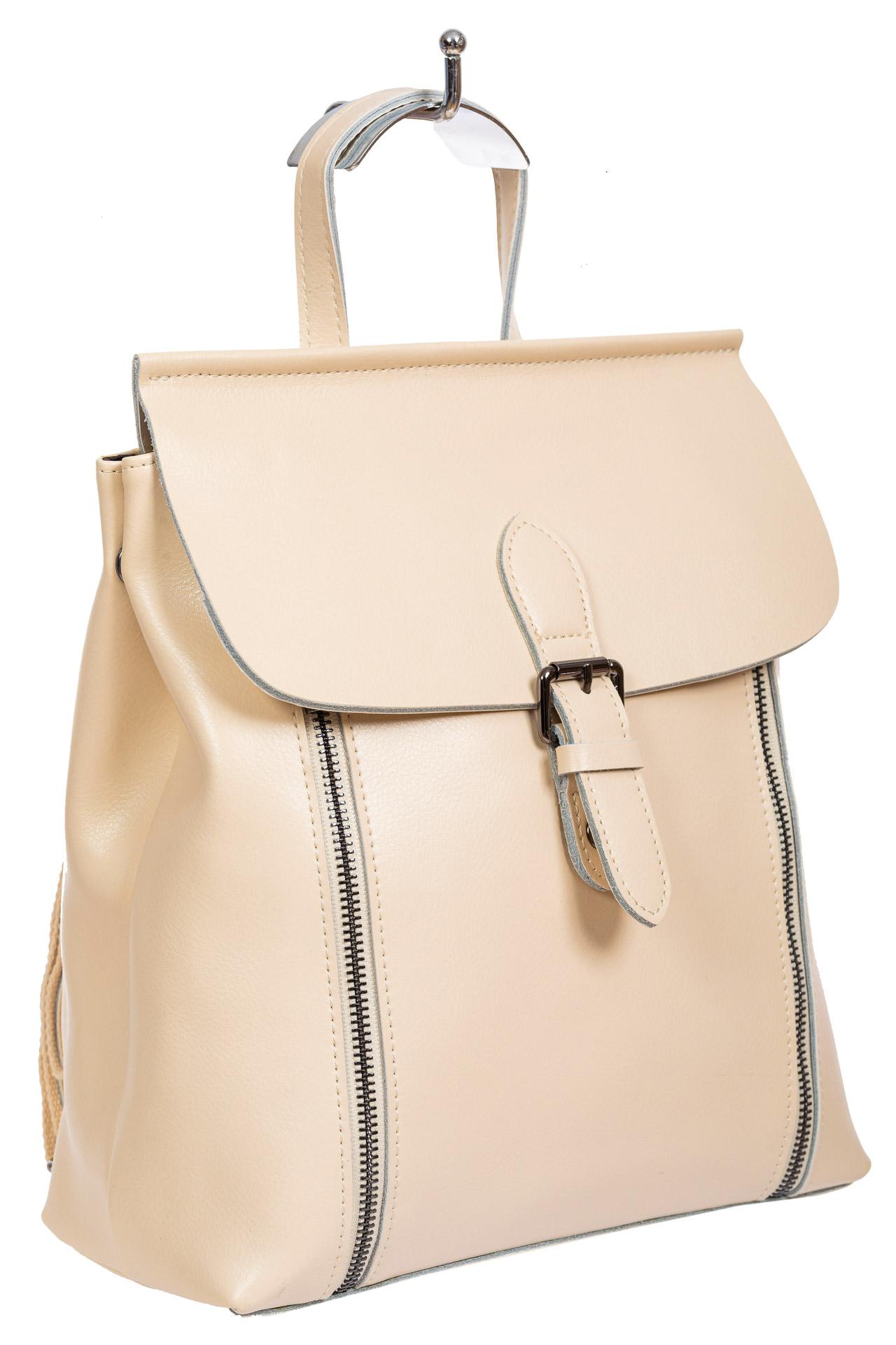Кожаный рюкзак-трансформер, цвет молочный