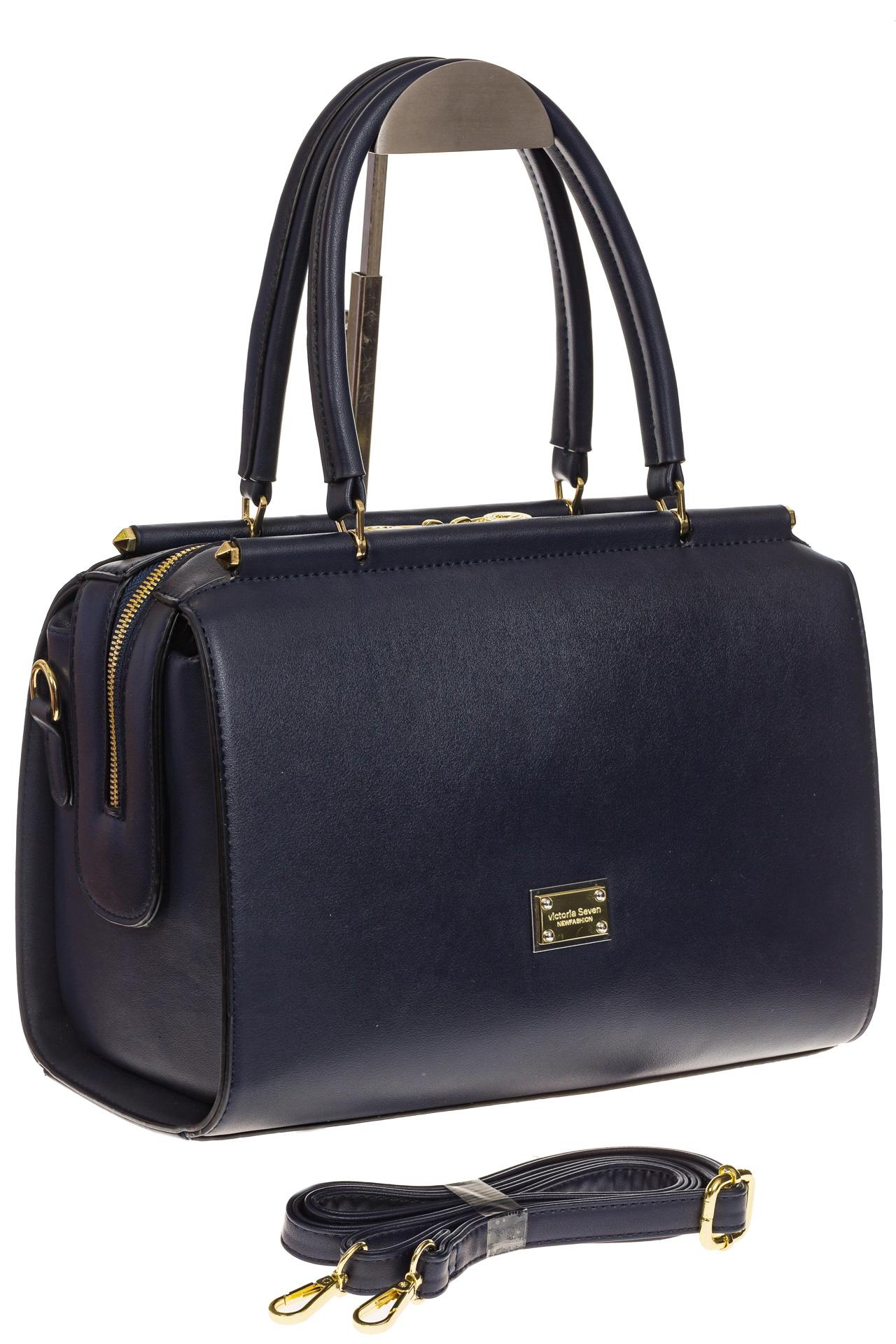 На фото 1 - Строгая женская сумка синего цвета из эко-кожи