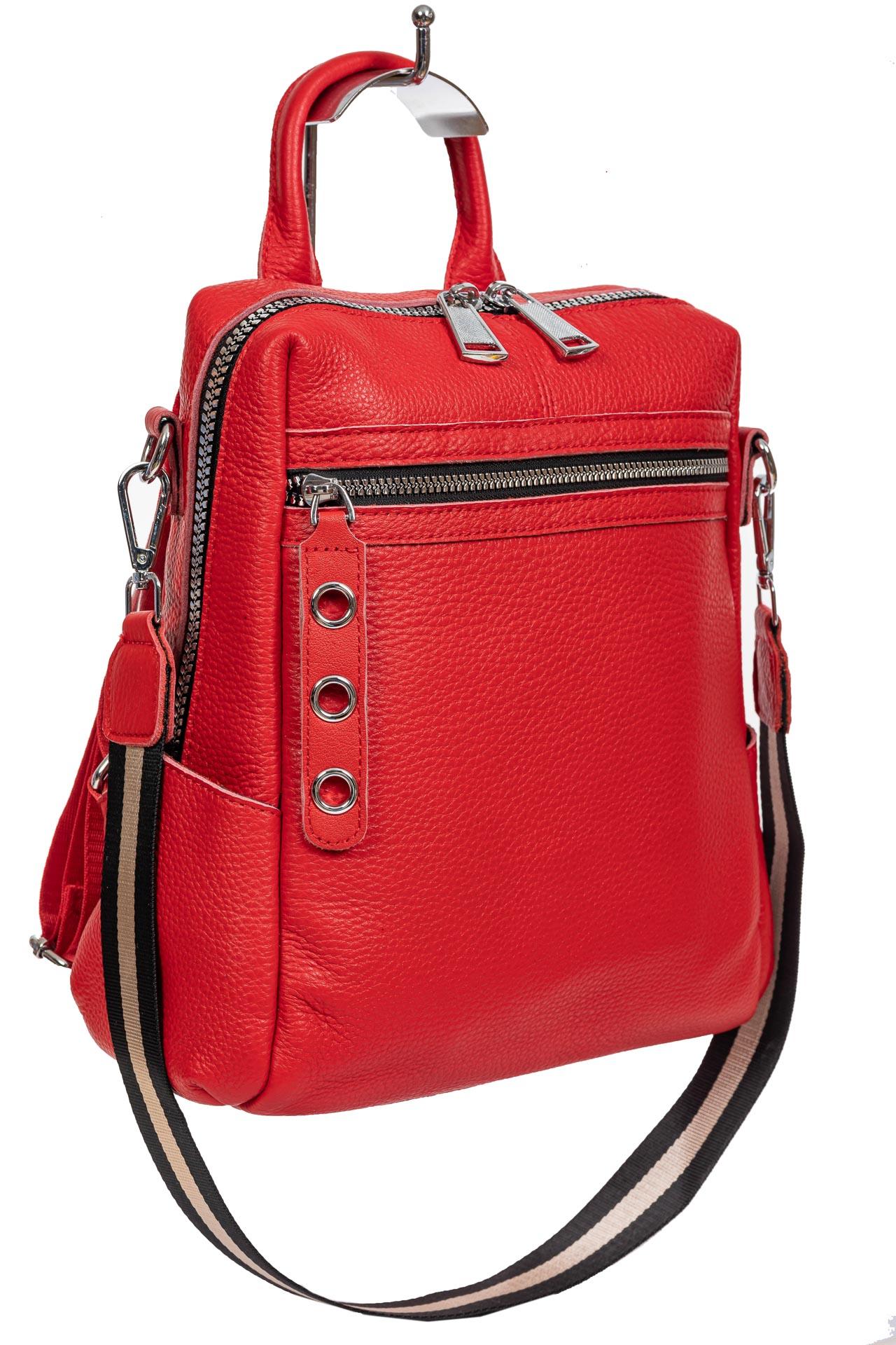 Молодёжная сумка-рюкзак из фактурной натуральной кожи, цвет красный