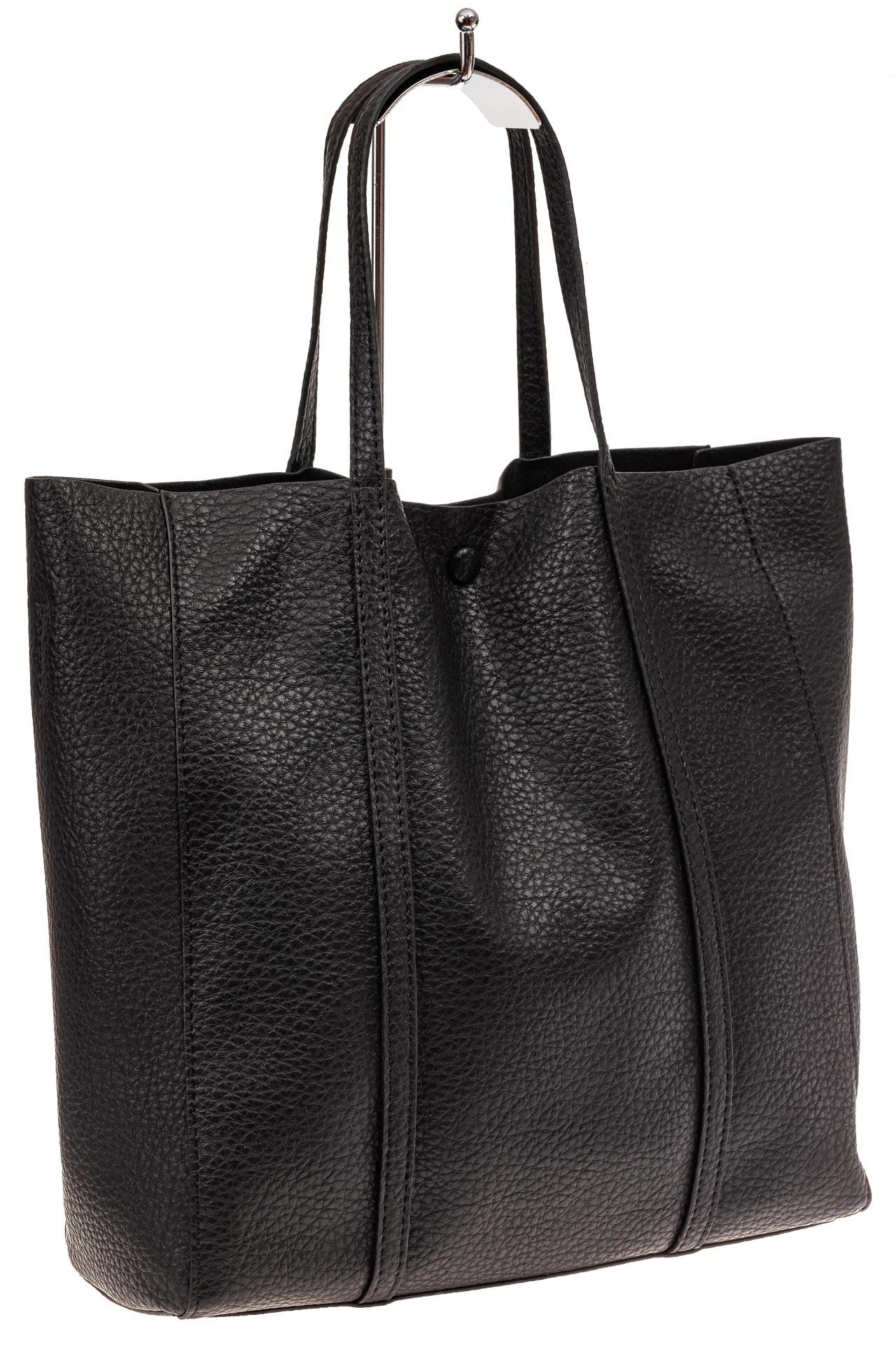 Сумка женская шоппер из натуральной кожи, цвет черный882NK1219/1