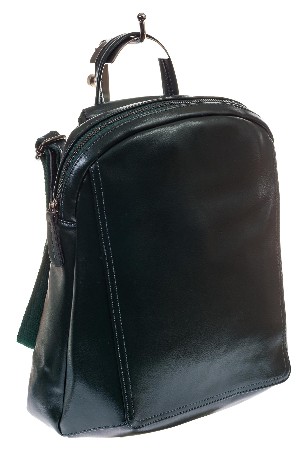На фото 1 - Рюкзак натуральная кожа