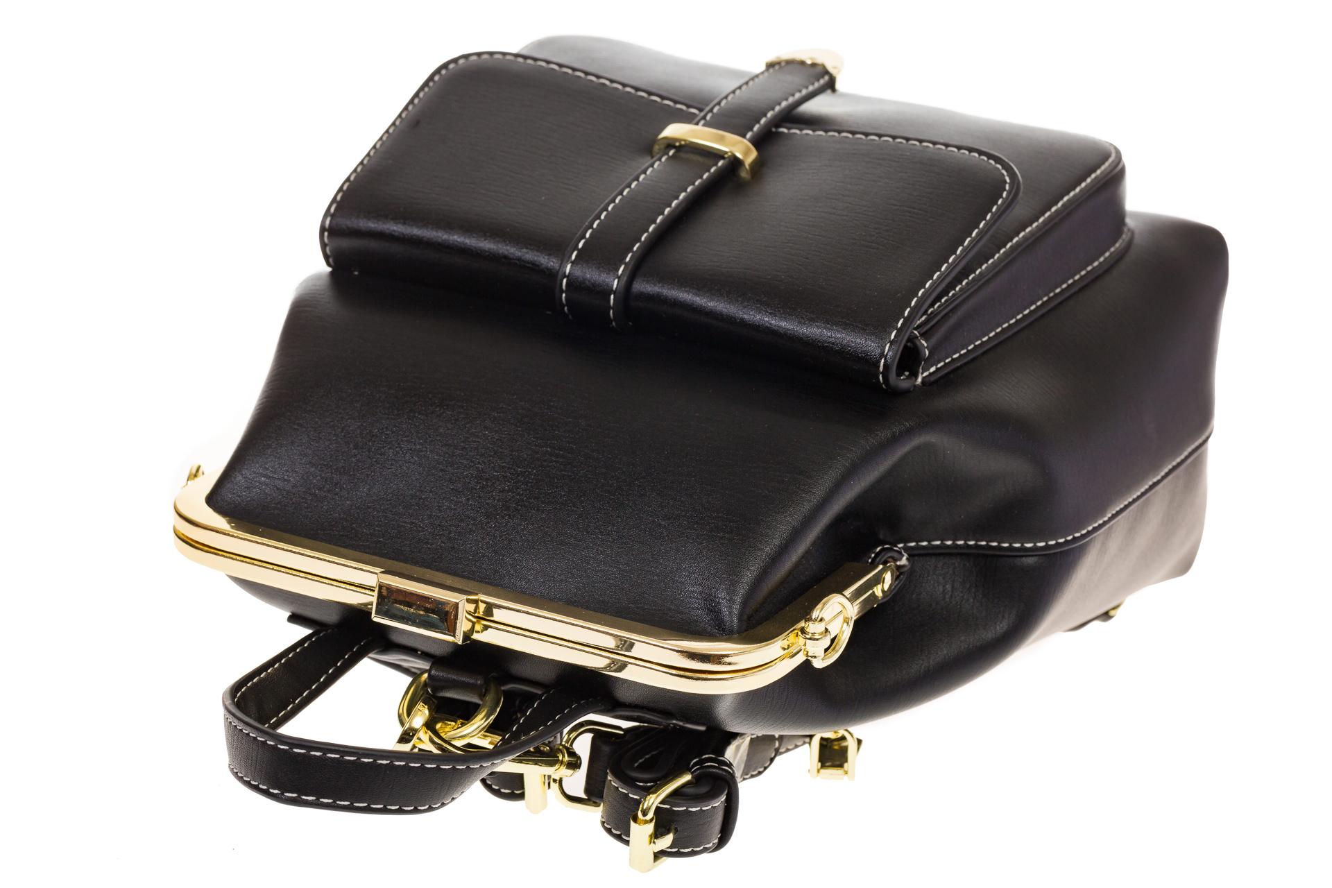На фото 4 - Черный рюкзачок с рамочным замком 8915