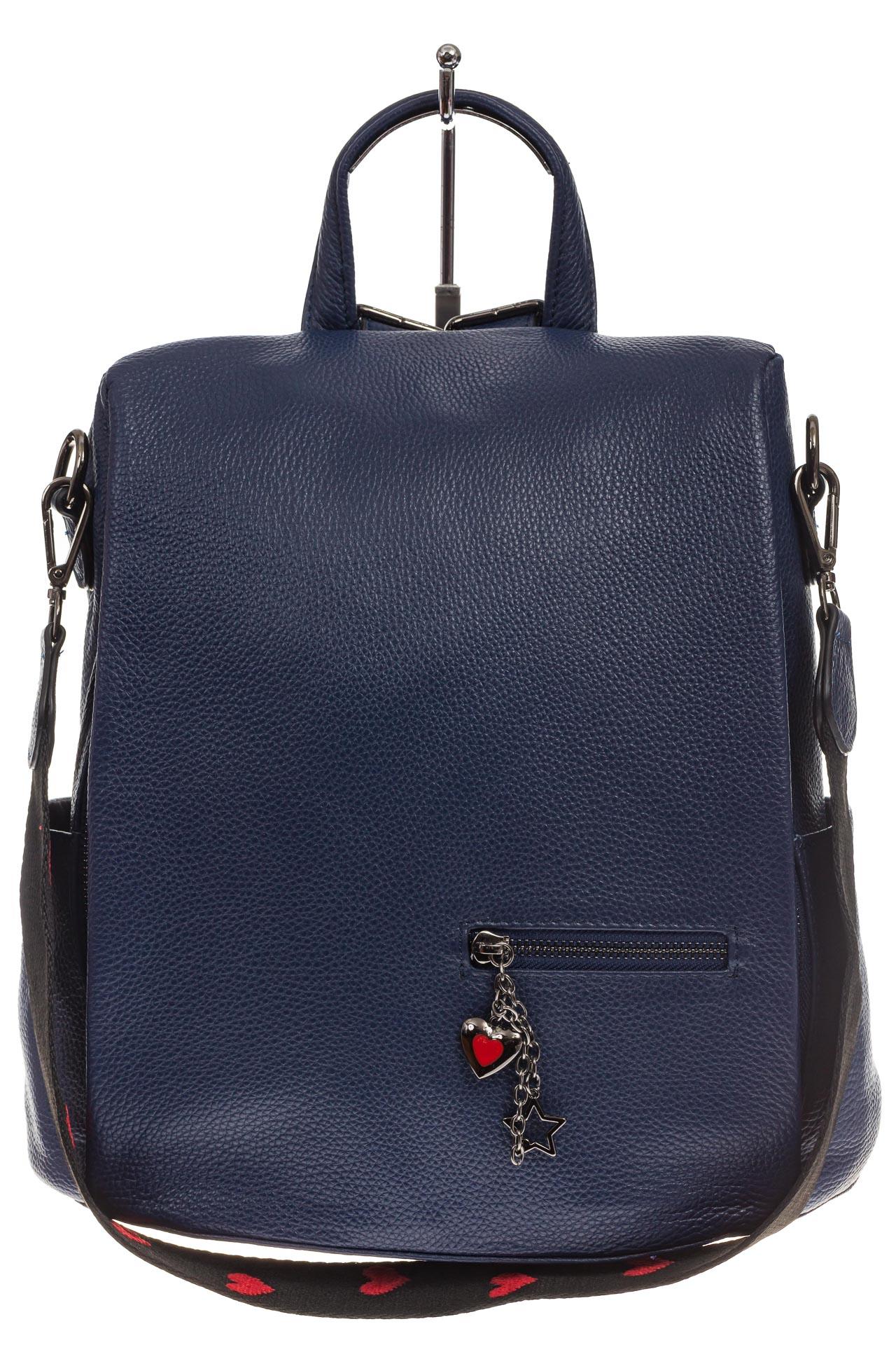 На фото 2 - Сумка-рюкзак из натуральной кожи, цвет синий