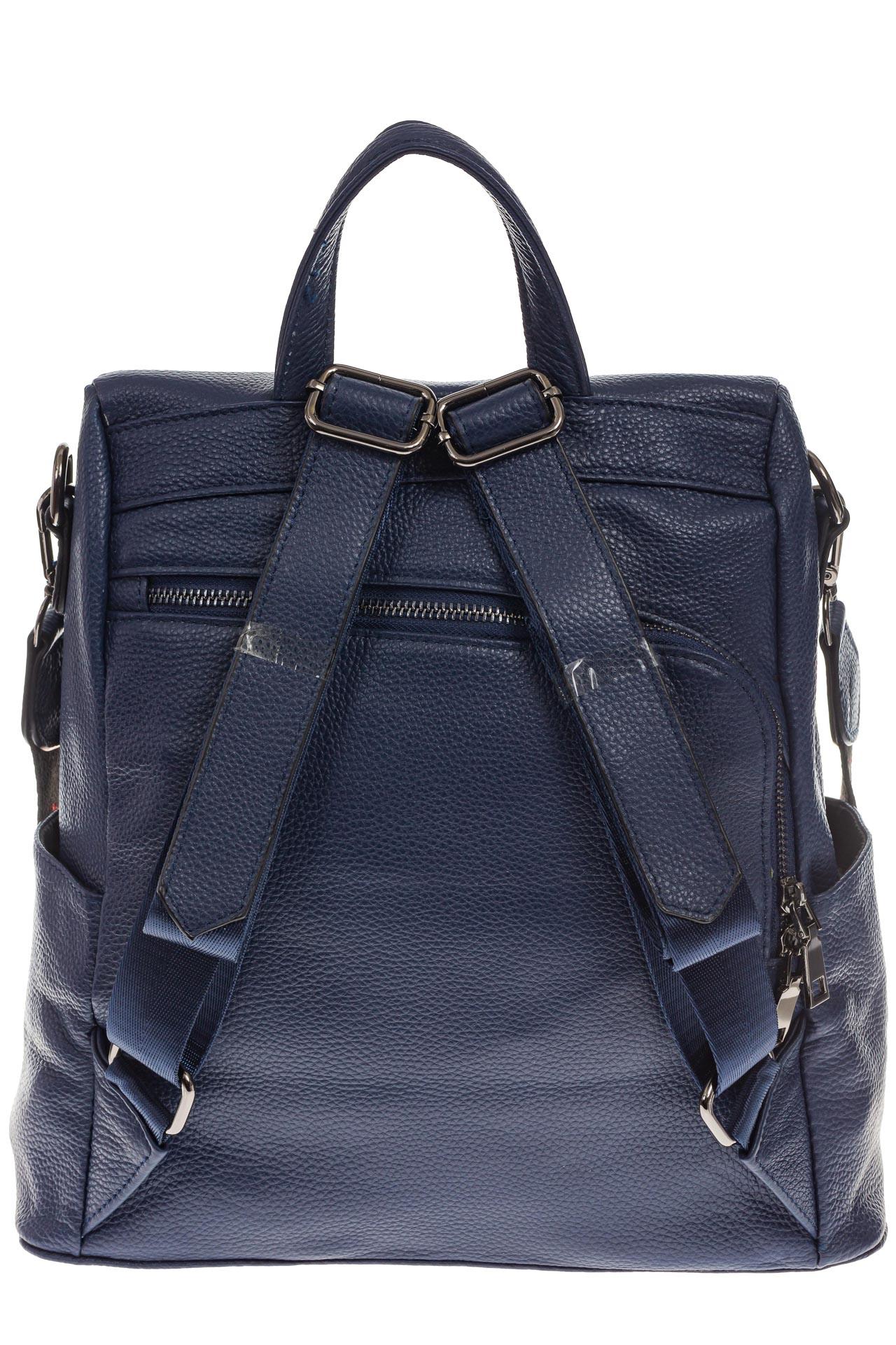 На фото 3 - Сумка-рюкзак из натуральной кожи, цвет синий