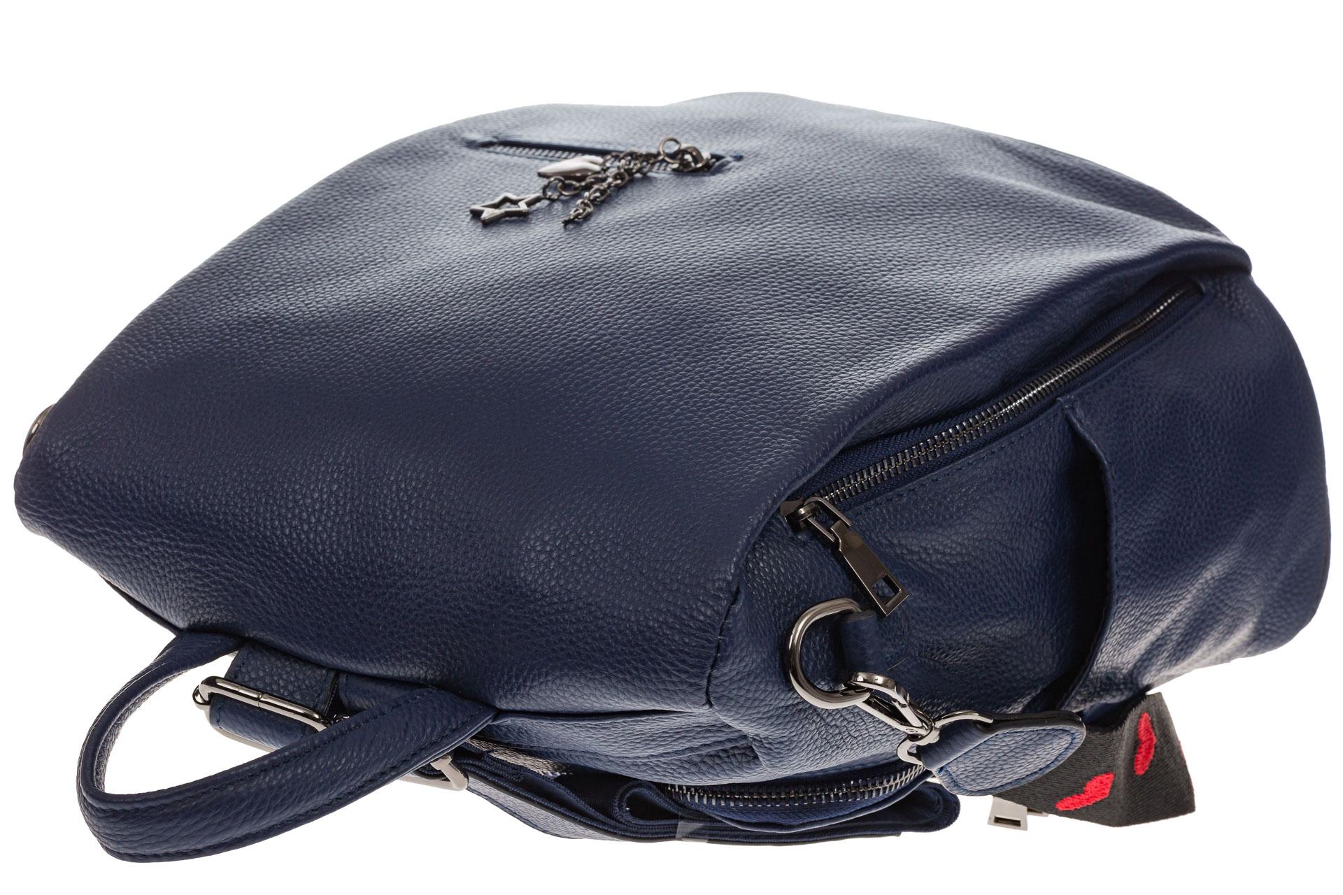 На фото 4 - Сумка-рюкзак из натуральной кожи, цвет синий