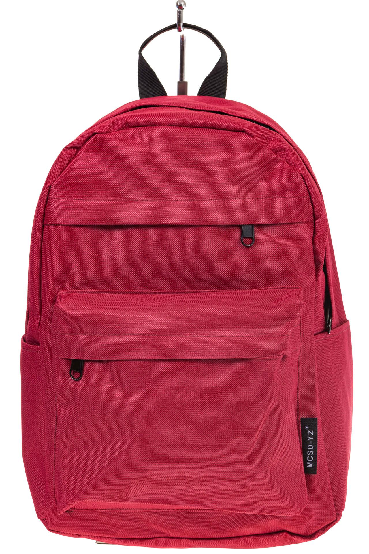 На фото 2 - Простой рюкзак из текстиля, цвет – красный