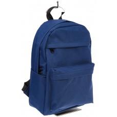 На фото простой рюкзак, цвет – синий, материал – текстиль, купить оптом в магазине Грета