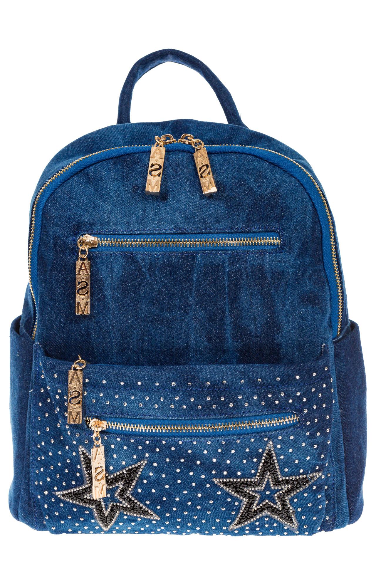 На фото 2 - Джинсовый рюкзак со звездами 9950-35