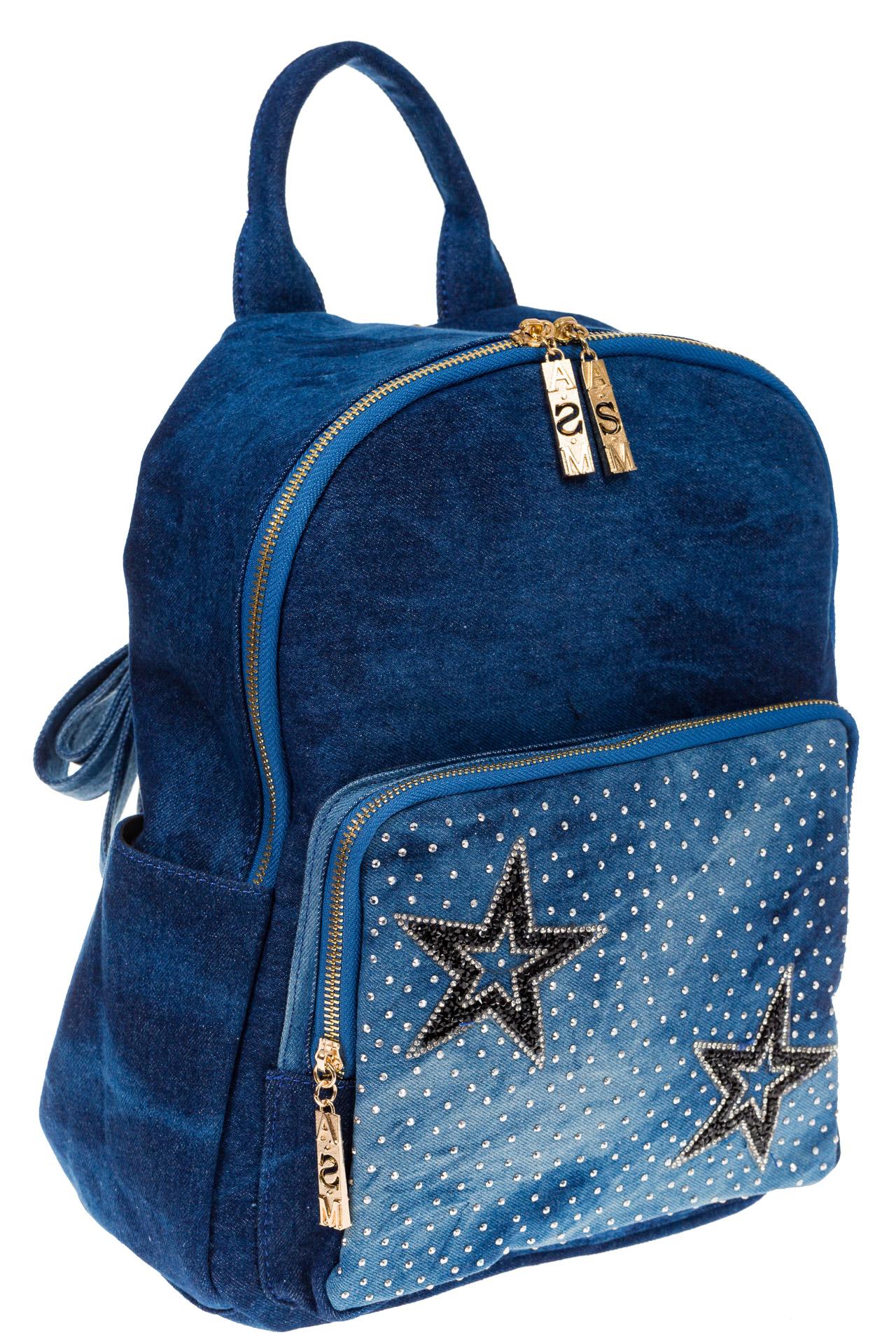 На фото 1 - Женский рюкзак из джинсы синего цвета 9995-35