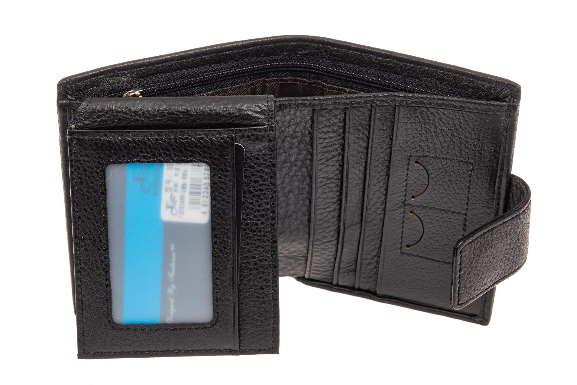 На фото 2 - Небольшое мужское портмоне (кошелек), черное
