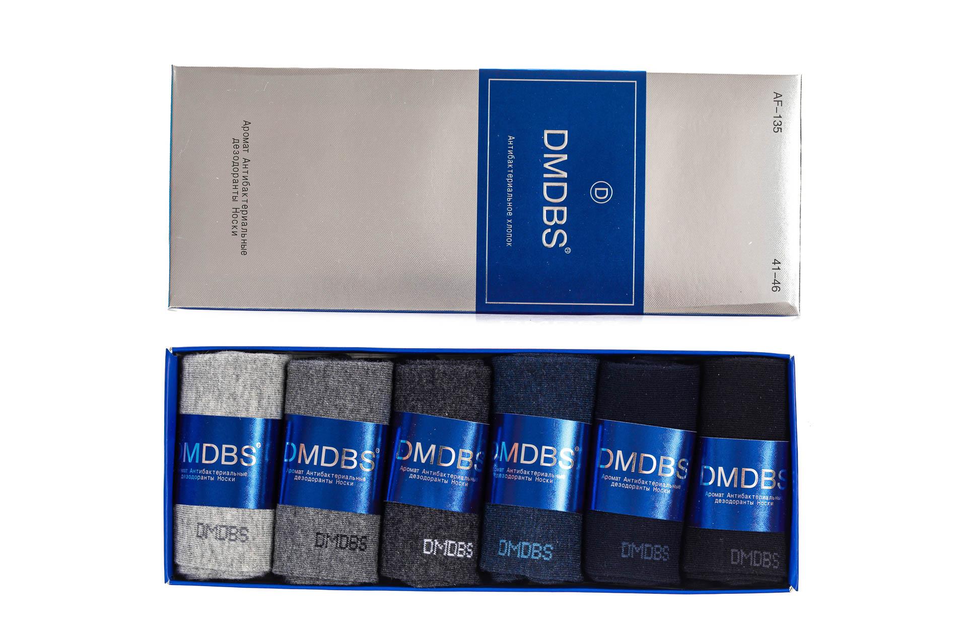 На фото 1 - Носки мужские, ароматизированные в подарочной упаковке, 6 цветов