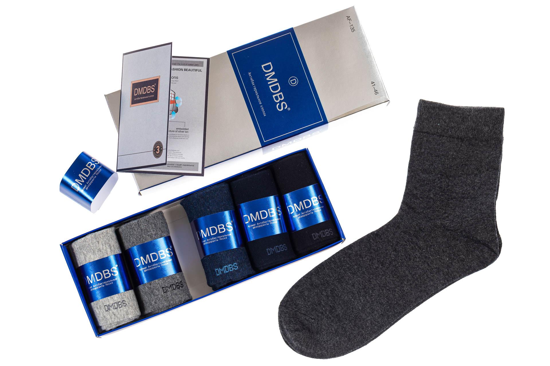 На фото 2 - Носки мужские, ароматизированные в подарочной упаковке, 6 цветов