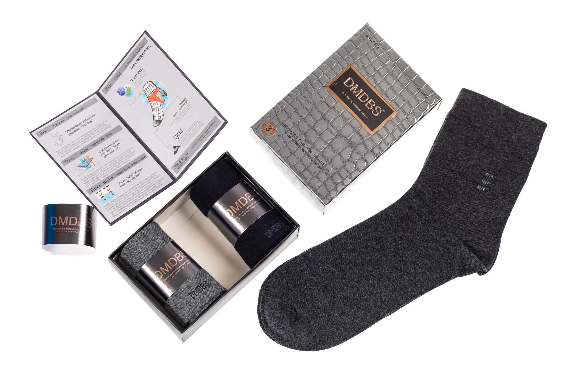 На фото 2 - Носки мужские, ароматизированные в подарочной упаковке. От 3х/6 пар