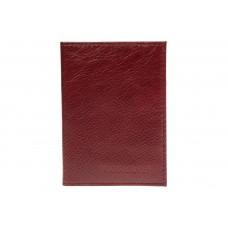 На фото 1 - Обложка для автодокументов из натуральной кожи, цвет бордовый
