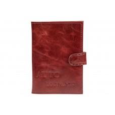 На фото 1 - Обложка для паспорта и автодокументов из натуральной кожи, цвет бордовый