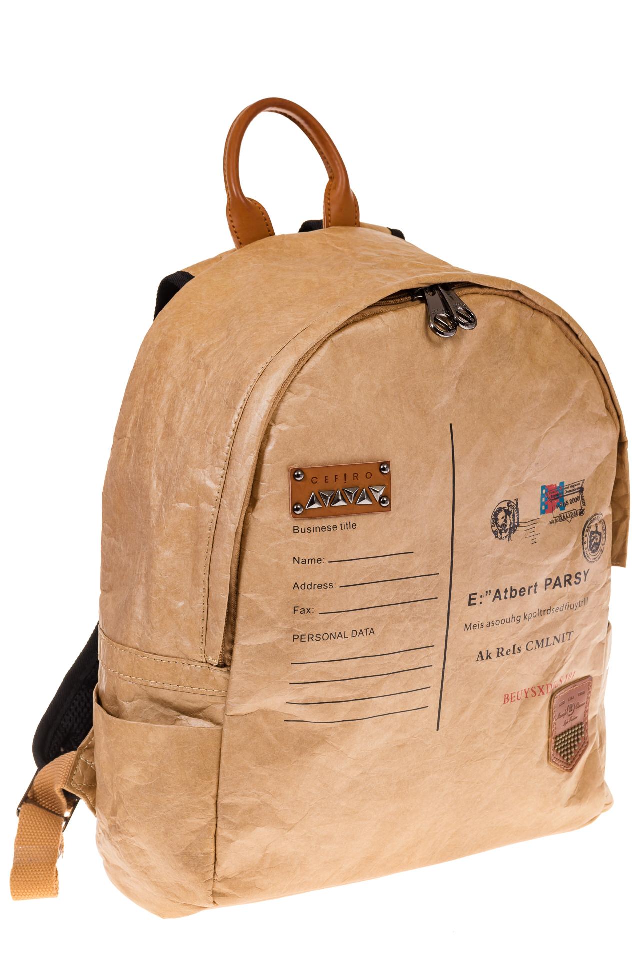 На фото бежевый женский рюкзак из материала Nano Kraft, оптом