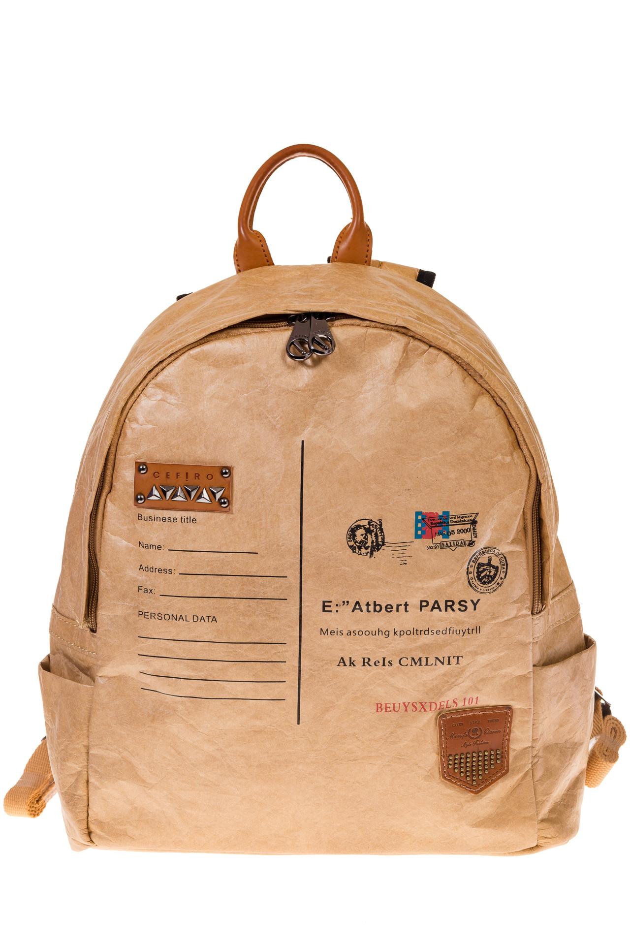 На фото 2 - Бежевый рюкзак из Nano Kraft