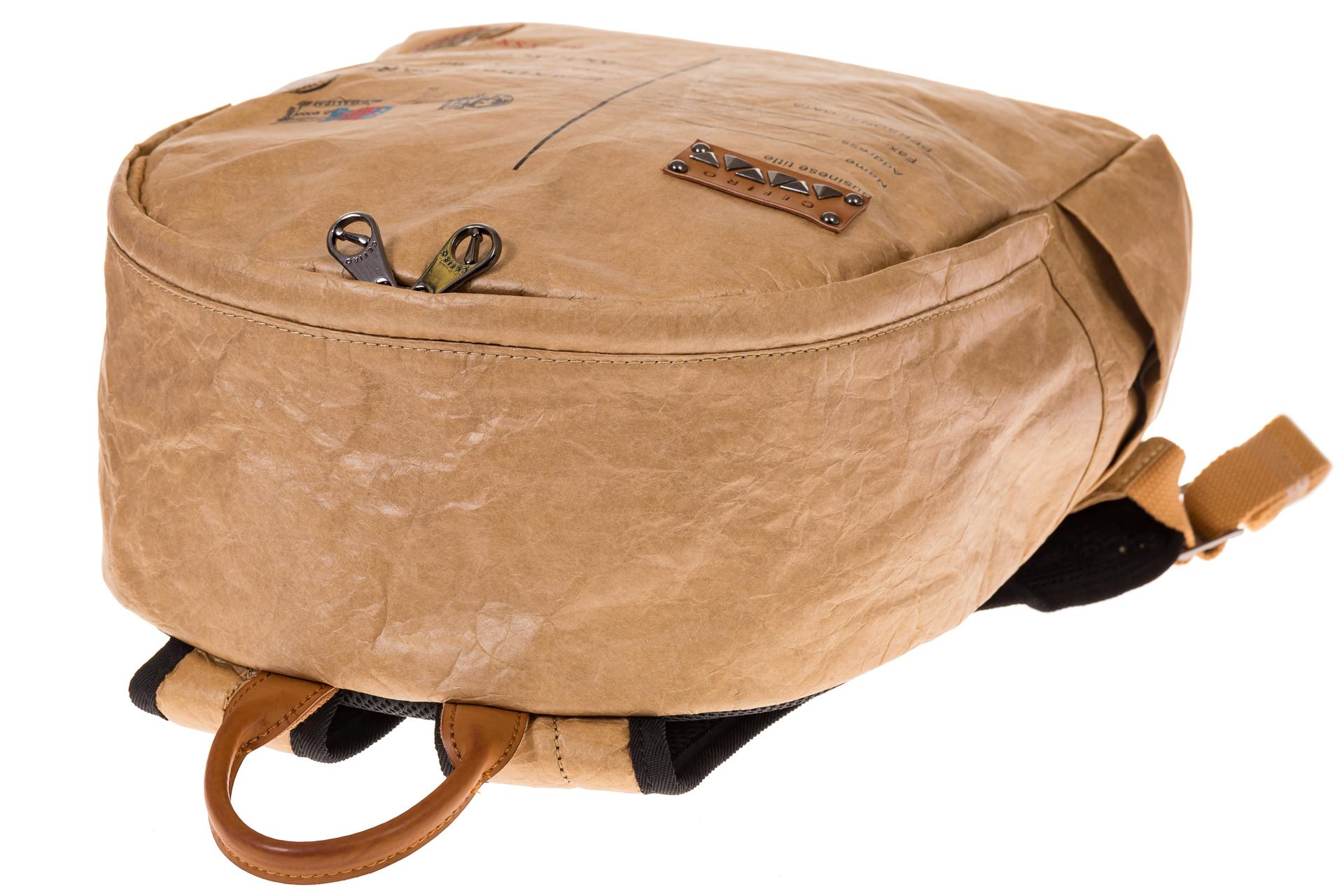 На фото 4 - Бежевый рюкзак из Nano Kraft