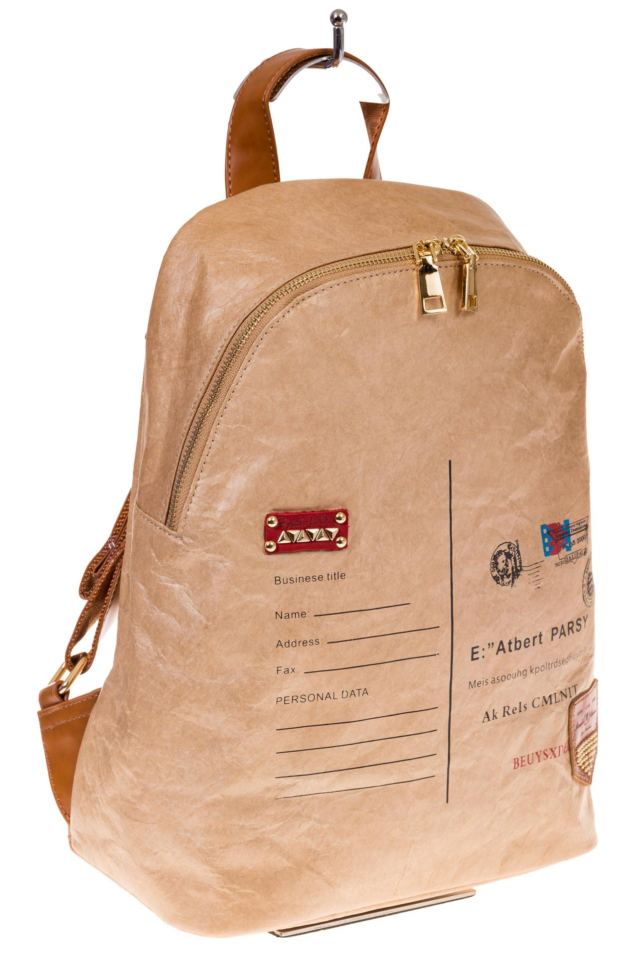 На фото кремовый эко рюкзак для женщин из материала Tyvek, оптом